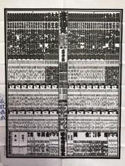 68749D35-1939-4FC6-88F5-6B8FFA7D18D2